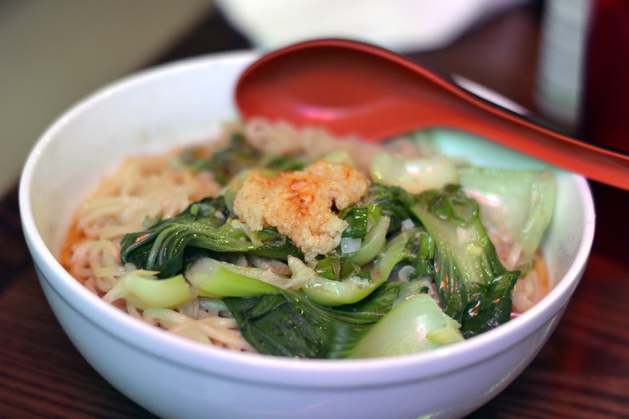Uncle Zhou - Dial Oil Noodles | NY Food Journal